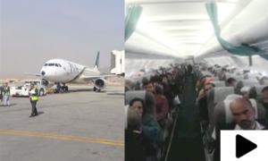 پی آئی اے کا طیارہ کابل ایئر پورٹ پر کئی گھنٹوں تک محصور