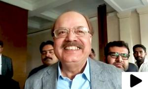 'نواز شریف 2020 میں پاکستان واپس آئیں گے'