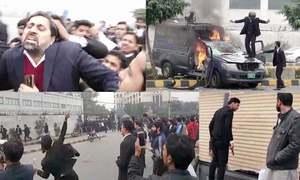 لاہور: وکلا کا امراض قلب کے ہسپتال پر دھاوا، 3 مریض جاں بحق