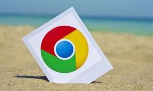 گوگل کروم اب آپ کو پاس ورڈ چوری ہونے سے خبردار کرے گا