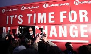 برطانیہ: آج ہونے والے انتخابات میں بریگزٹ، صحت کی سہولیات ووٹرز کیلئے اہم