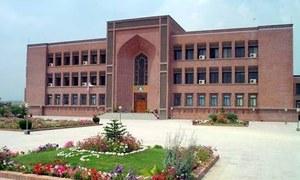 اسلام آباد: بین الاقوامی اسلامی یونیورسٹی میں تصادم، ایک طالب علم جاں بحق
