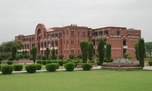 اسلام آباد: یونیورسٹی میں طالبعلم کے جاں بحق ہونے کا مقدمہ درج، 16 طلبہ گرفتار
