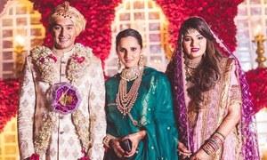 ثانیہ مرزا کی بہن کی شادی کی تصاویر سوشل میڈیا پر وائرل