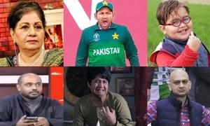 2019 میں سب سے زیادہ توجہ حاصل کرنے والی مزاحیہ اور متنازع ویڈیوز