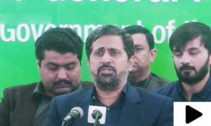 'حسان نیازی کے خلاف بھرپور کارروائی کی جارہی ہے'