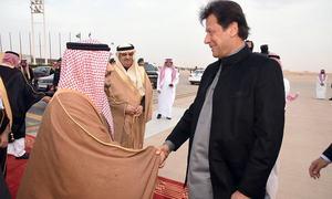 PM Imran arrives in Saudi Arabia on one-day visit
