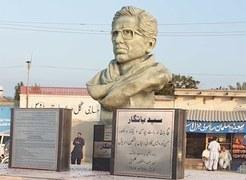 Baloch scholar's sculpture installed at Gwadar