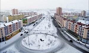 دنیا کا سرد ترین شہر جہاں سال میں 270 دن برف جمی رہتی ہے