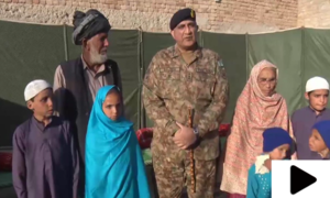 'پاک فوج کو اپنی بہادر قوم پر فخر ہے'