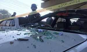 Atleast 5kg explosive material used in blast outside PHC, KP Assembly: police