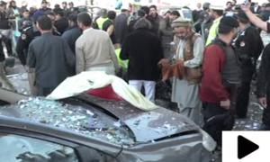 خیبر پختونخوا اسمبلی کے قریب پارکنگ میں دھماکے سے 7 افراد زخمی