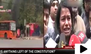 متنازع شہریت بل کے خلاف بھارت بھر میں احتجاج