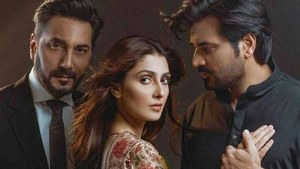 More Pakistani men are watching Meray Pass Tum Ho because it absolves them of moral responsibility