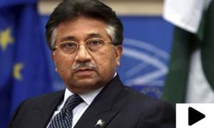سنگین غداری کیس میں سابق صدر پرویز مشرف کو سزائے موت سنا دی گئی