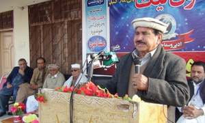Govt asked to name library after progressive Pashto poet