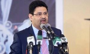 ایل این جی کیس: سابق وزیر خزانہ مفتاح اسمٰعیل کو بھی ضمانت مل گئی