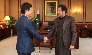 جاپانی وزیر اعظم کے مشیر کی وزیر اعظم پاکستان اور آرمی چیف سے ملاقات