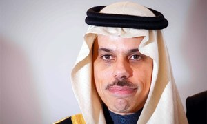 Saudi foreign minister to arrive in Pakistan on Thursday on maiden visit