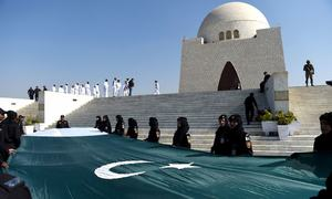 ملت کا پاسباں ہے محمد علی جناح