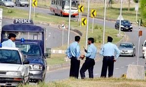 Police officials dismissed in Farishta case reinstated