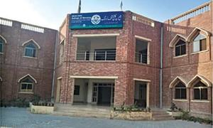 Nursing institute fails to be functional even after one year