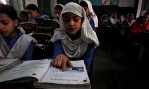 خیبر پختونخوا: واؤچر اسکیم کے تحت پڑھنے والے بچوں کی آدھی تعداد نے تعلیم چھوڑ دی