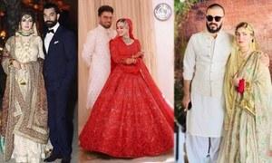 2019 میں شوبز سے وابستہ معروف شخصیات کی شادیاں!