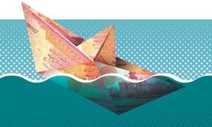 سال 2019ء پاکستانی معیشت کے لیے کیسا رہا؟