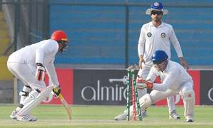 Bilal triggers Northern collapse as Central Punjab win Quaid-e-Azam Trophy