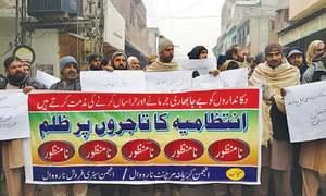 Shopkeepers strike against heavy fines, rude teams