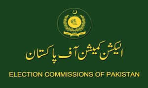 A Dysfunctional ECP