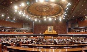 24 گھنٹے کے نوٹس پر پارلیمان کے دونوں ایوانوں کے اجلاس طلب