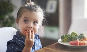 بچوں کو صحت بخش غذاؤں کے استعمال کیلئے تیار کرنا چاہتے ہیں؟