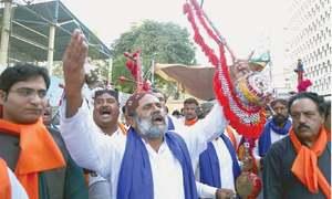 Sufi singer's plea to uplift hometown in Sanghar