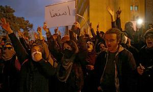 طیارہ حادثے کے خلاف ایران میں حکومت مخالف مظاہرے