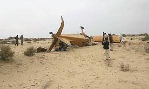 Plane spraying pesticide crashes; two killed