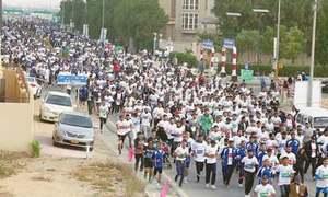 Thousands pour onto streets to take part in Karachi's second marathon