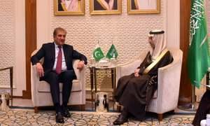 FM Qureshi emphasises need for 'maximum restraint' during visits to Saudi, Iran