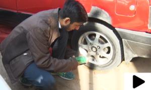گاڑی کے ٹائر کو پنکچر ہونے سے بچانے کا حیرت انگیز طریقہ