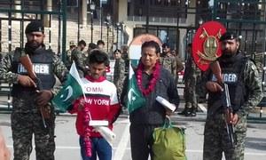 بھارت نے 2 پاکستانی قیدیوں کو رہا کردیا