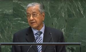 Malaysia's PM defends criticism of India despite palm oil backlash