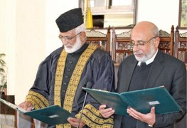 AJK chief justice appoints CEC