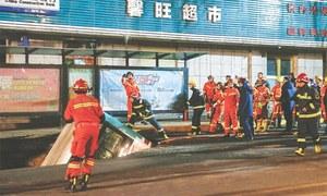 Huge sinkhole swallows bus, kills nine in China