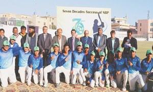 St Paul's win NBP inter-school cricket tournament