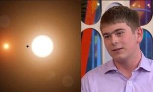 طالب علم نے انٹرن شپ کے محض تیسرے دن نیا سیارہ تلاش کرلیا