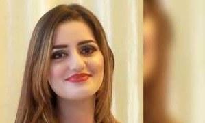 Sandal Khattak, of Tik Tok fame, moves court against FIA investigation
