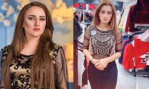 پاکستان کا ٹک ٹاک سے حریم شاہ اور صندل خٹک کے خلاف کارروائی کا مطالبہ