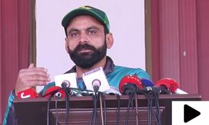 محمد حفیظ بنگلہ دیش کے خلاف ٹی ٹوئنٹی سیریز کھیلنے کیلئے پرعزم