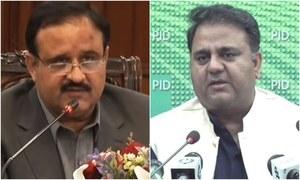 Fawad Chaudhry blames Buzdar for PTI's falling reputation